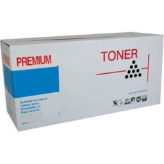 Brother TN-2025 Black Toner Cartridge (Compatible)