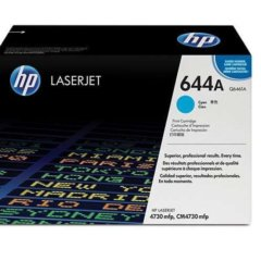 HP 644A Q6461A Cyan Toner Cartridge (Genuine)