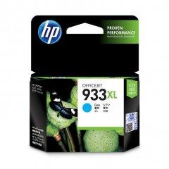 HP 933XL Cyan Ink Cartridge