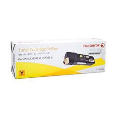 Xerox CT201635  Yellow Toner Cartridge