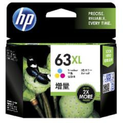 HP 63XL F6U63AA Tri Colour Ink Cartridge (Genuine)