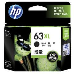 HP 63XL Black F6U64AA Ink Cartridge (Genuine)