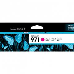HP 971 CN623AA Magenta Ink Cartridge (Genuine)