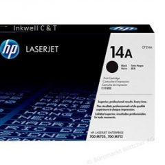 14a-240x240 HP 14A CF214A Black Toner Cartridge (Genuine)