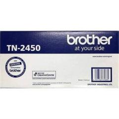 Brother TN-2450 Black Toner Cartridge (Genuine)