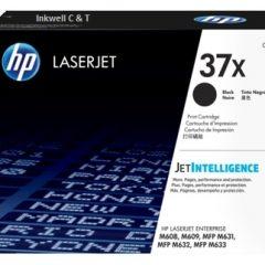 HP 37X CF237X Black Toner Cartridge (Genuine)