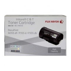 CT201938 Xerox DocuPrint Black Toner Cartridge (Genuine)