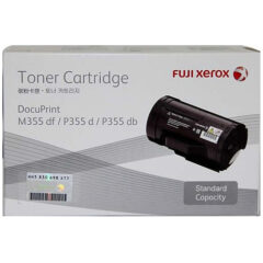 Xerox DocuPrint Black CT201937 Toner Cartridge