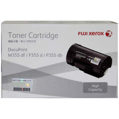 Xerox DocuPrint CT201938 Black Toner Cartridge