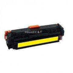 HP202a-yellow-240x240 HP 202A CF502A Yellow Toner Cartridge (Compatible)