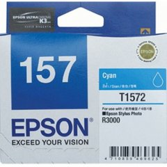 Epson T1572 [C13T157290] Cyan Genuine Ink Cartridge