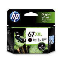 HP 67XXL Black Ink Cartridge