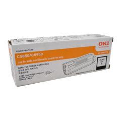 Oki C5850/5950 Black Toner Cartridge